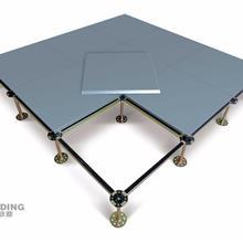 全钢陶瓷面防静电地板免费试样 防静电全钢地板厂家报价