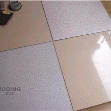 杭州铝制防静电地板寿命持久 波鼎防静电地板商品价格