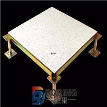 陶瓷防静电地板国标防静电地板机房用陶瓷面地板全钢陶瓷防静电