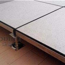 嘉兴防静电活动地板性能稳定 波鼎防静电地板厂家直供