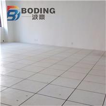 产地批发防静电地板PVC防火全钢防静电地板写字楼架空钢地板定制