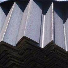 优质接地小角铁40*40 冲孔万能角铁 可加工定制多孔角铁
