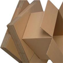 山东包装纸盒价格 创意包装纸盒 礼品包装纸盒 包装纸盒