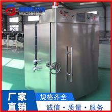 花生 玉米液氮柜式速冻设备 快速锁鲜速冻机 干果速冻机厂家