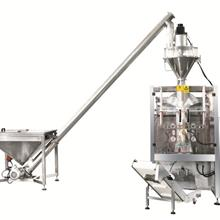 500-1000克粉末包装机 420立式定量包装机 全自动豆奶粉打包机