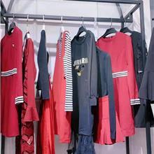 女装品牌折扣专柜货源批发新款女式羊毛衫批发