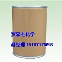 甲氨基阿维菌素苯甲酸盐厂家优惠价格137512-74-4