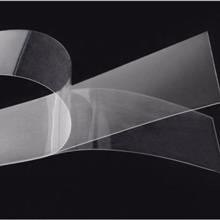 潍坊凯丽特_PET光学膜生产_聚酯薄膜高质量韧性好强度高