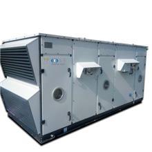 批发供应WKHF165屋顶式空调机组|屋顶式恒温恒湿空调价格优惠供应