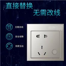 定时智能插座_迈云慧_WIFI智能插座_批量出售