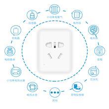 定时智能插座_迈云慧_WIFI智能插座_设备出售