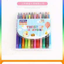 男童女童油画棒安全儿童旋转蜡笔