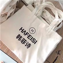 厂家批发帆布袋手提袋环保袋印LOGO图案DIY广告袋购物袋空白印花 帆布袋定做