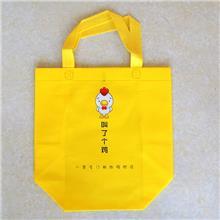 环保铆钉手提纸袋现货印logo定做白色通用手提纸袋礼品包装袋优惠