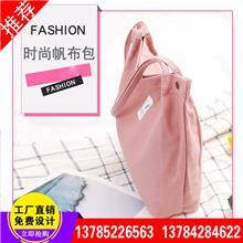 现货空白帆布袋手提环保购物包定做彩色棉布袋束口袋定制广告logo