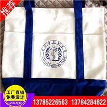 厂家定做棉帆布袋 单肩背棉布手提袋 广告购物袋数码印花图案定制