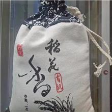 帆布袋定制图案logo购物袋 定做手提棉布袋 学生单肩帆布包 订做