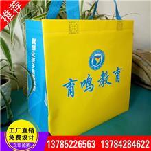 覆膜无纺布袋立体袋现货空白袋印字logo礼品包装广告宣传袋
