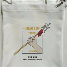 棉帆布袋定制logo时尚单肩帆布包环保手提购物袋空白广告袋定做