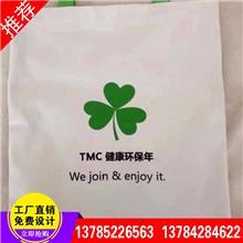 厂家帆布袋定制学生购物帆布包纯棉棉布袋培训斜跨手提袋定做logo