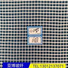 国标网格布,内外墙保温网格布,玻纤网格布,砂轮基布,亚博厂家批发