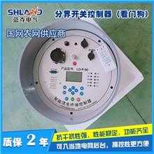 ZW8柱上真空断路器控制器,ZW8看门狗控制器
