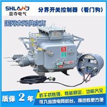 上海蓝夺LD-P-90看门狗控制器,分界开关看门狗控制器,柳市看门狗控制器厂家