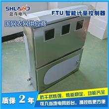 不锈钢计量箱带智能控制器,不锈钢带智能控制器计量箱,304计量箱看门狗控制器