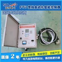 SOG柱上开关看门狗控制器,看门狗控制器(SOG保护功能),过流脉冲保护功能控制器