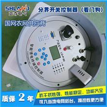 zw32真空断路器专用 看门狗控制器 三遥动作型FTU 馈线管理终端