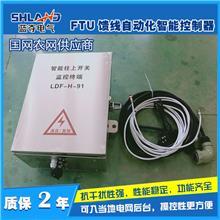 ZW32BF-12/630-20电动看门狗控制器