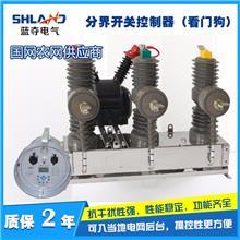 上海蓝夺永磁机构断路器温州看门狗控制器户外真空智能断路器
