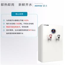 南京开水机 吧台款开水器 商用店铺直饮水机 即热式开水器 节能开水机 壁挂式开水器