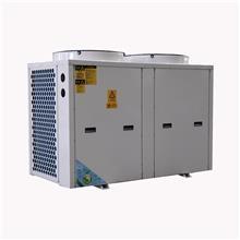 低温冷暖主机空气源热泵商用别墅水源风冷煤改电节能机组省电供暖