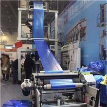 聚乙烯热收缩旋转机头吹膜机系列 小型胶带塑料包装机械