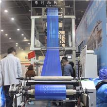 一次性垃圾袋吹膜机组 小型打包袋吹膜机组 小型有一次性塑料包装机械