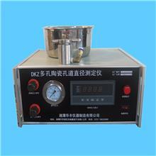 陶瓷实验室仪器_检测仪器_多元素分析仪器