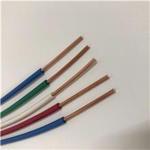 单芯铜芯BV电线 2.5平方国标电线 电源插头线