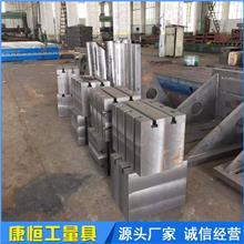 加工销售铸铁磁性检验方箱 钳工万能铸铁方箱 测量垂直检验划线方箱