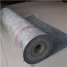 厂家直供聚乙烯丙纶防水卷材 厨房卫生间用防水卷材 高分子材料