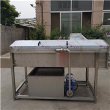 海参气泡清洗机 海蛎子清洗机 牡蛎清洗机械