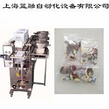 新款 多物料茶叶包装机 花果茶八宝茶包装机 组合花茶包装机