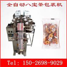 供应 袋装组合花茶包装机 花草八宝茶包装机 花果茶自动包装机