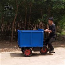 工地手推车 小壮工 无缝隙防漏电动车 小型快慢速自卸车