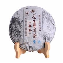 琦畅_黑茶饼送礼_原生普洱茶价格_贵州浓香型茶叶_普洱茶熟茶