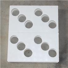 泡沫包装定制 电池 电子 药品等其他包装  现货供应  利得泡塑