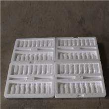 药品泡沫内托  电池 电子 药品等其他包装 山东直销