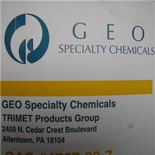 厂价直销二羟甲基丙酸 DMPA 聚氨酯二元醇 皮革化工原料