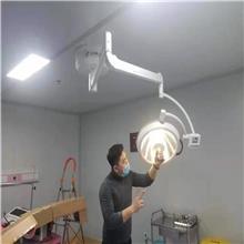 现货供应  吊式无影灯    ZF手术室无影灯   卤素移动无影灯   单双头无影灯