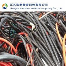 无锡电线回收   无锡电机回收   无锡电子回收  无锡电器回收